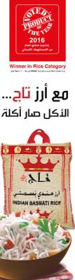TAJ Lebanon